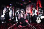 The Raid - New MV Kimipuri