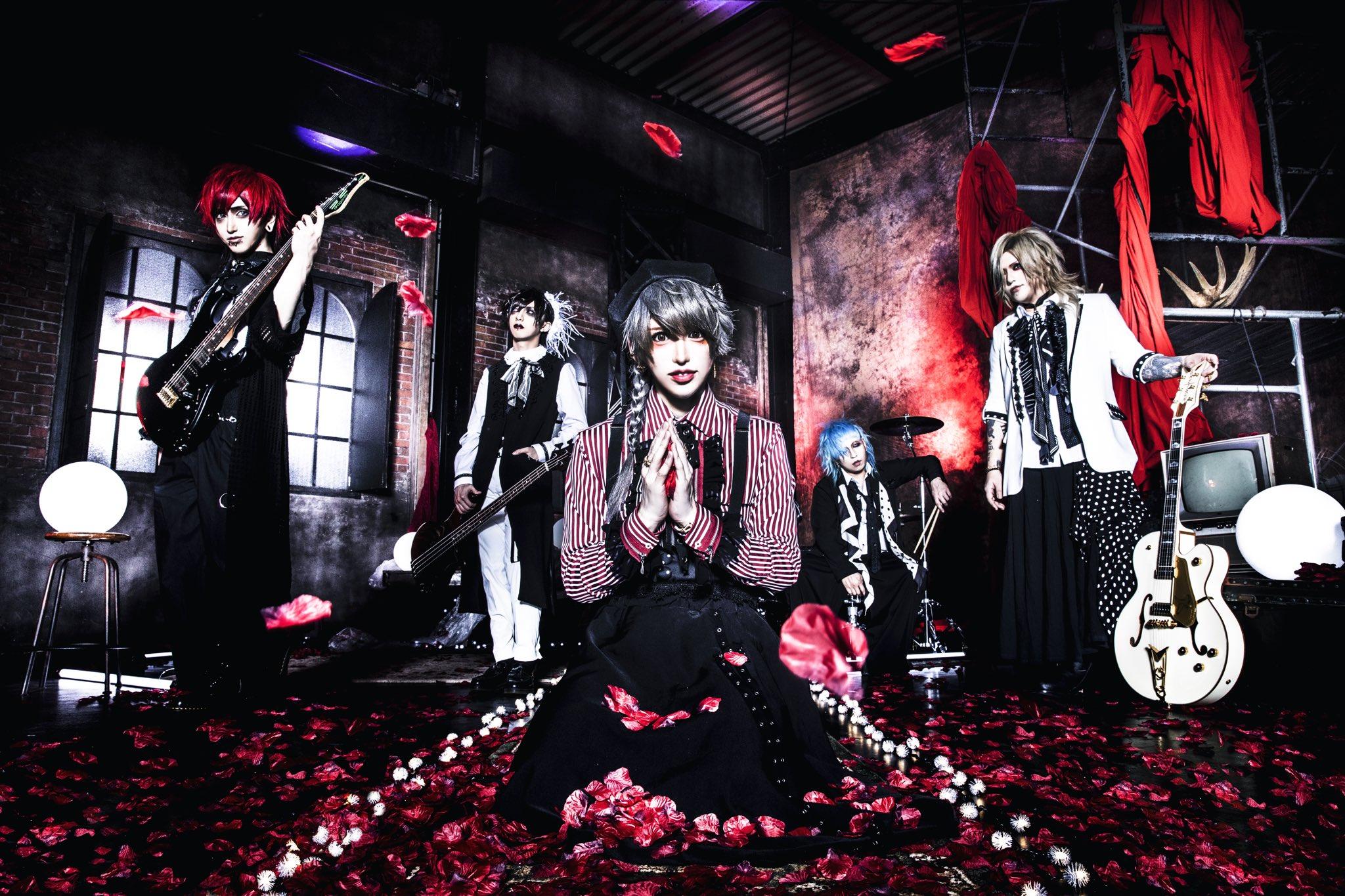 The Raid – New MV «Kimipuri»