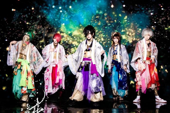 Kiryu : 螢 / Hotaru (digital single)