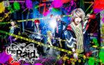 The Raid - New single Sayonara dareka, band to go major and new look
