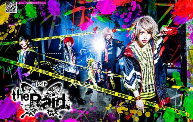 The Raid. : サヨナラ誰か / Sayonara dareka (single)