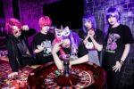 0.1g no gosan - New single Chou senritsuteki shissou bou kyoku - Neovisual Rock Parodius- and new ...
