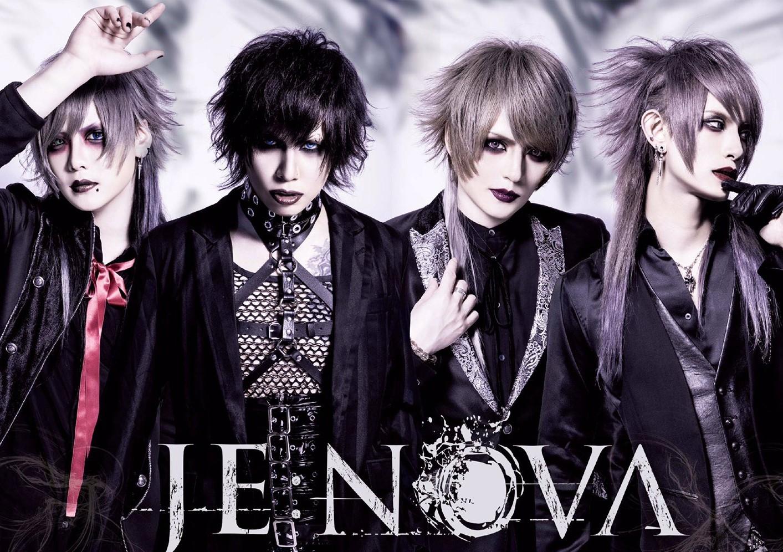 JE:NOVA – Departure of the guitarist