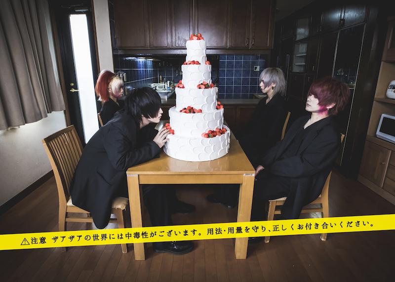 XaaXaa – New MV «Closet no oku no oku no oku no oku»