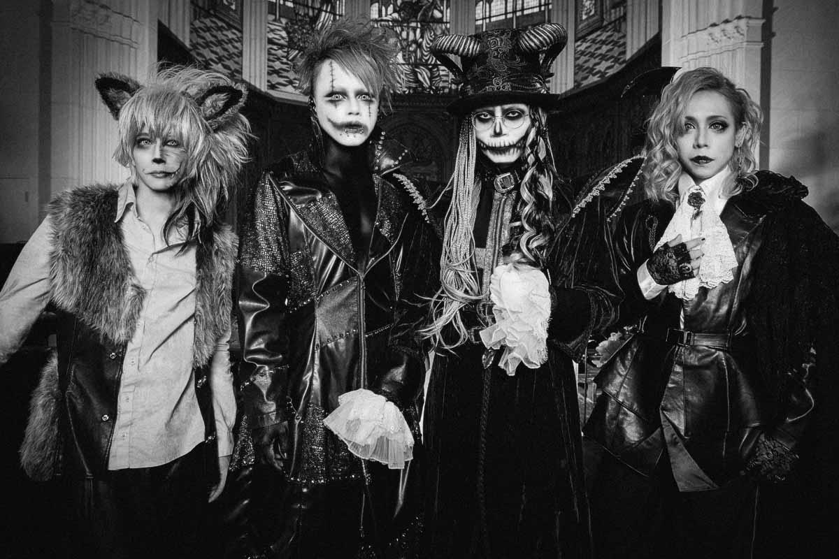 Leetspeak monsters – «Samhain» single details and MV