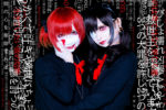 On'z - New look