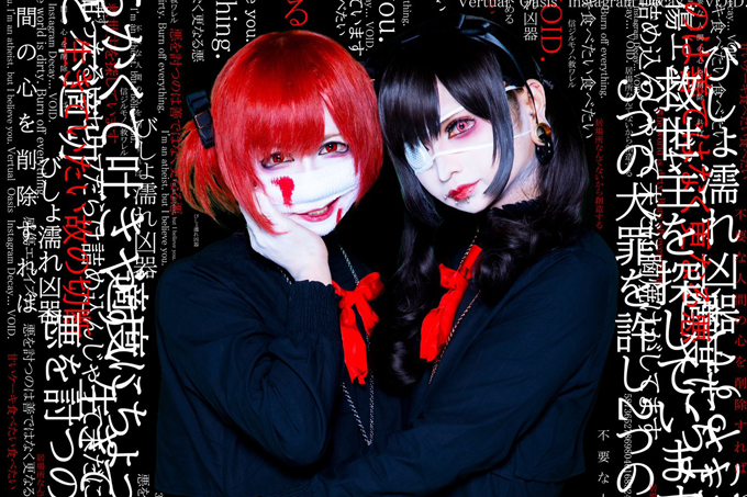 On'z – New look