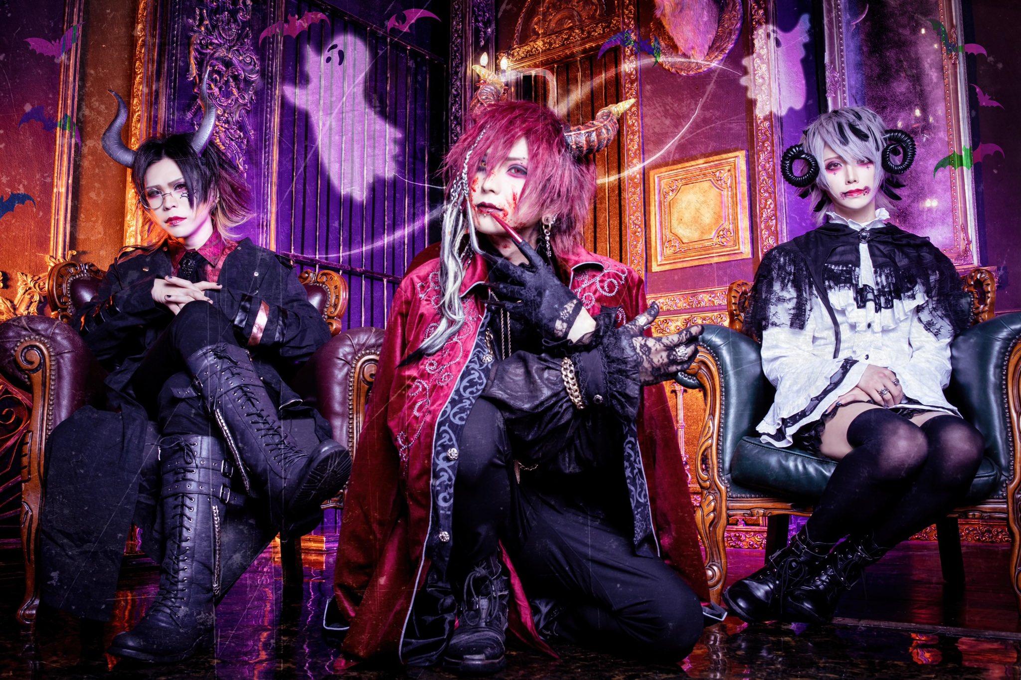 SARIGIA : Devil Carnival (single)