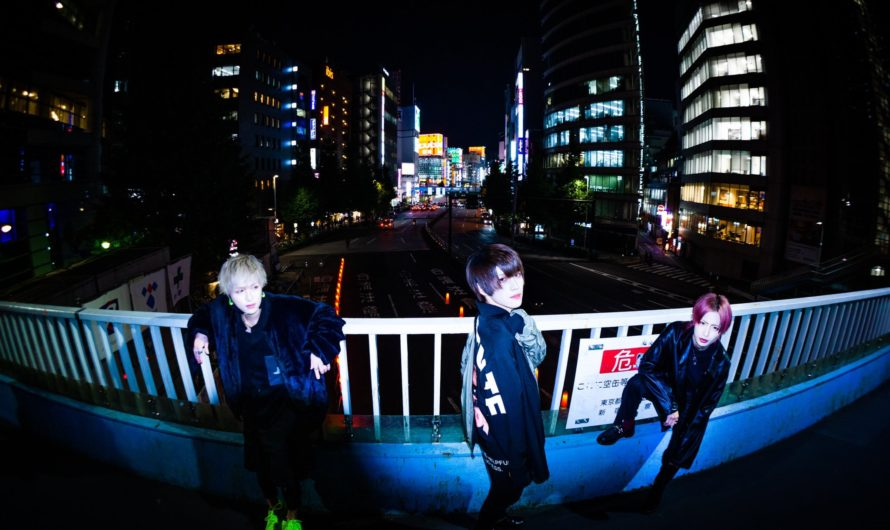 Gives : 夜泣き言 / Yoru nakigoto (single)