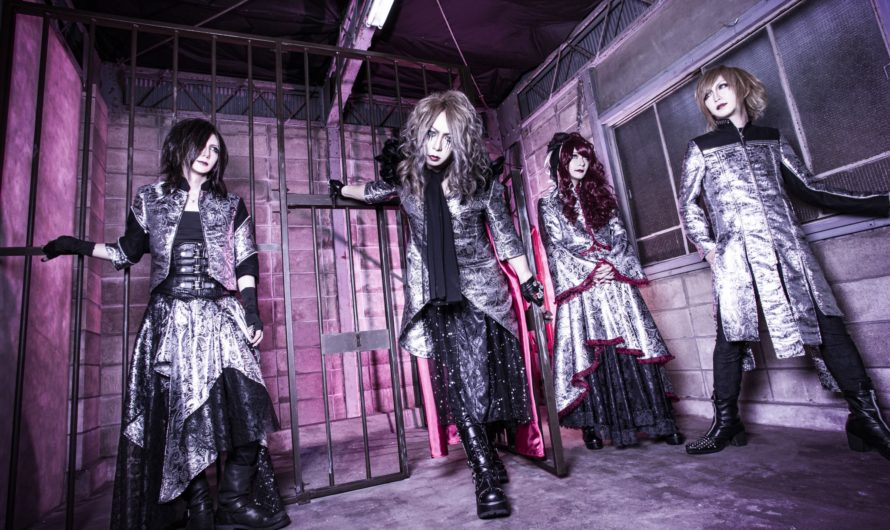 Megido – Departure of the vocalist, guitarist and bassist