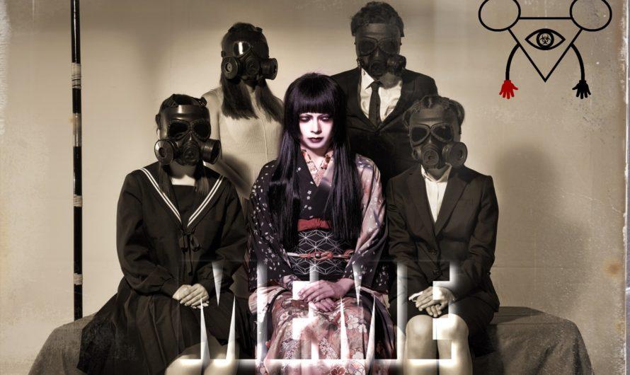 MEME – «BIOGRAPHY» album digest