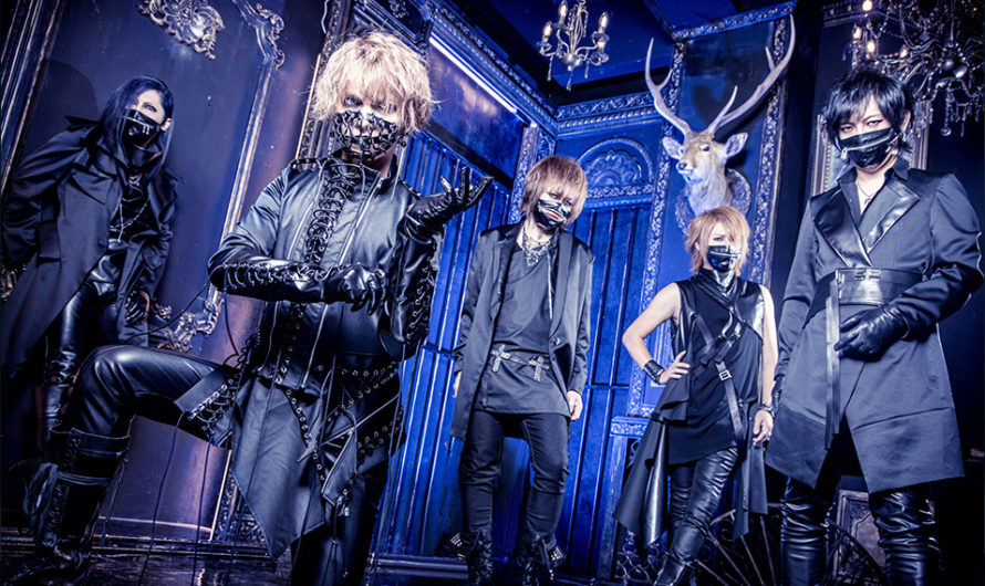 THE MICRO HEAD 4N'S – Departure of the vocalist