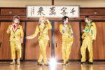 Reirei : G・A・P~麗麗×テレビ愛知 / G・A・P~Reirei×TV Aichi (digital mini album)
