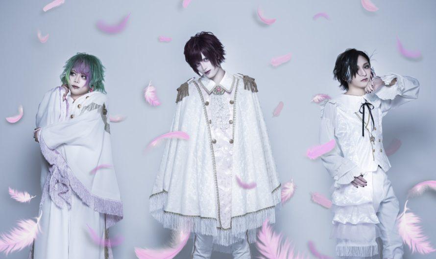 IMY – New band (+ single «Usagi gokko»)
