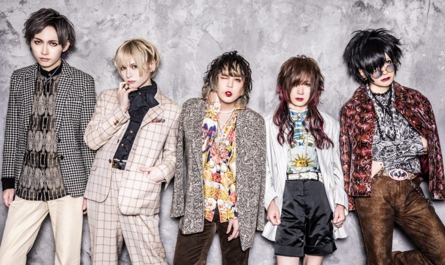 DOG in The PWO – « LiFE iS LiVE » single details and MV