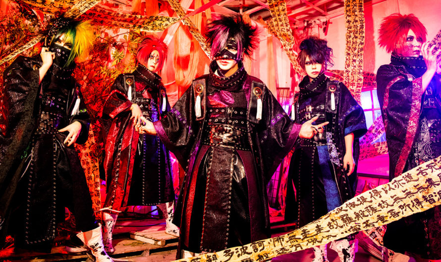 Kiryu – New single « Nue », new tour and new look