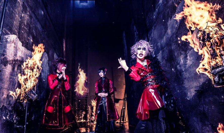 Verxina – New MV «Kagerou»