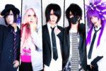 BAN×GUMI - New band