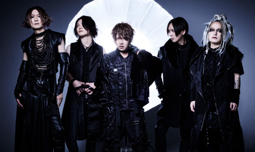 NIGHTMARE – « Cry for the moon » single details and new look