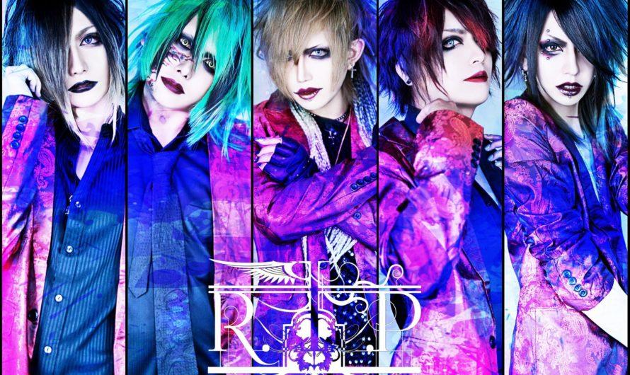 R.I.P. : 失楽園-Scattering greed / Shitsurakuen-Scattering greed (single)