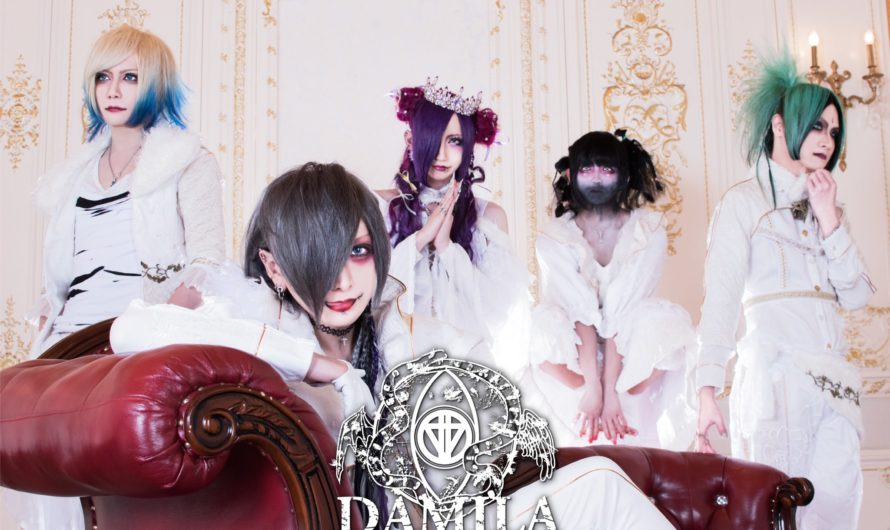 DAMILA : 嘘と轡 / Uso to kutsuwa (single)