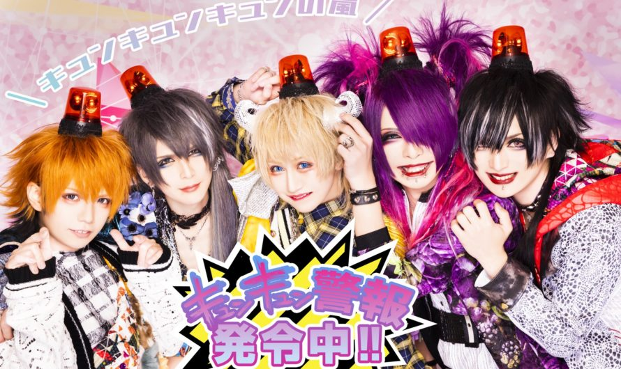 Gravity – New single « Kyunkyun keihou » and new look