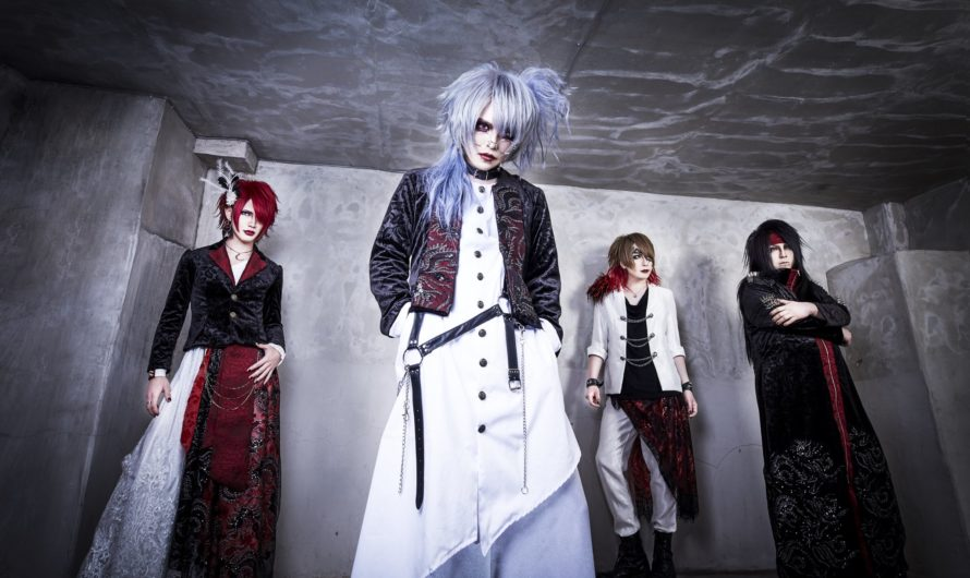 Mazeran – « Kankin jou » single digest and new look