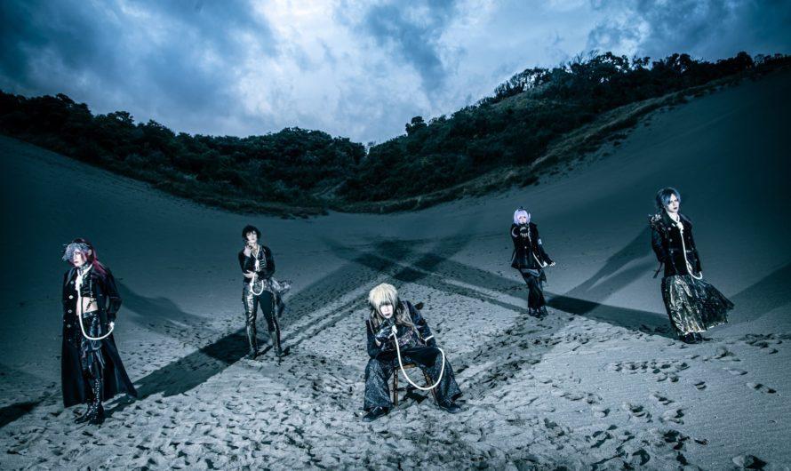 Misui – «Kokyuu» single digest