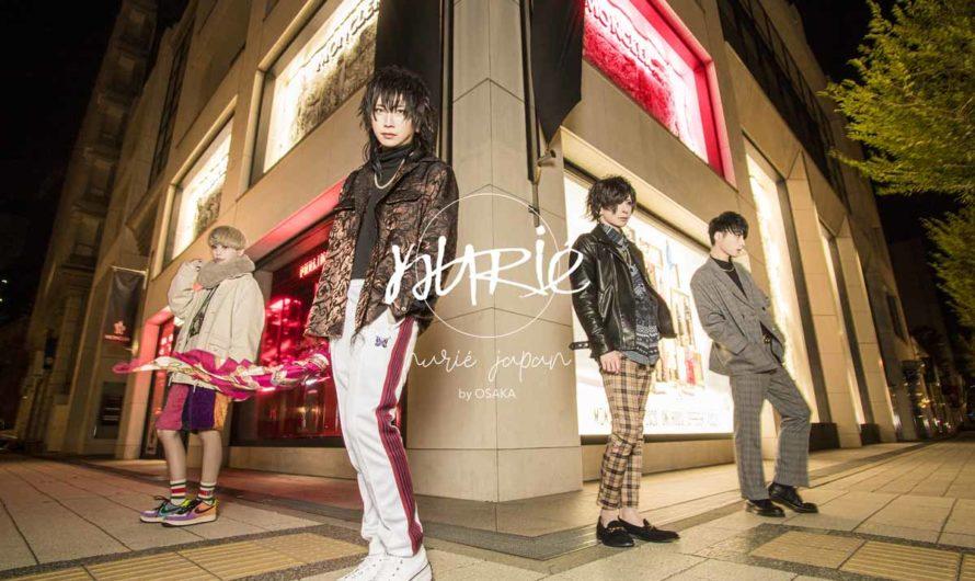 nurié – New album «Haikei, nisen nijuu nen e», free one-man tour and new look