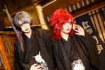 Re;dark project - New look