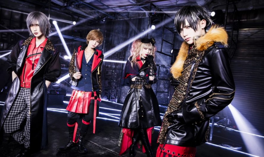 Royz – New maxi single « IN THE STORM », MV and nationwide tour