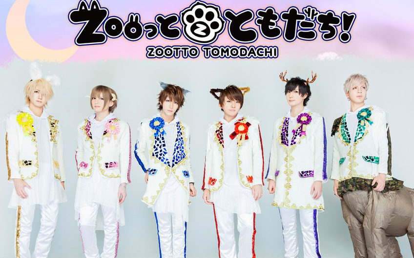 Zootto tomodachi – Pause of the activities