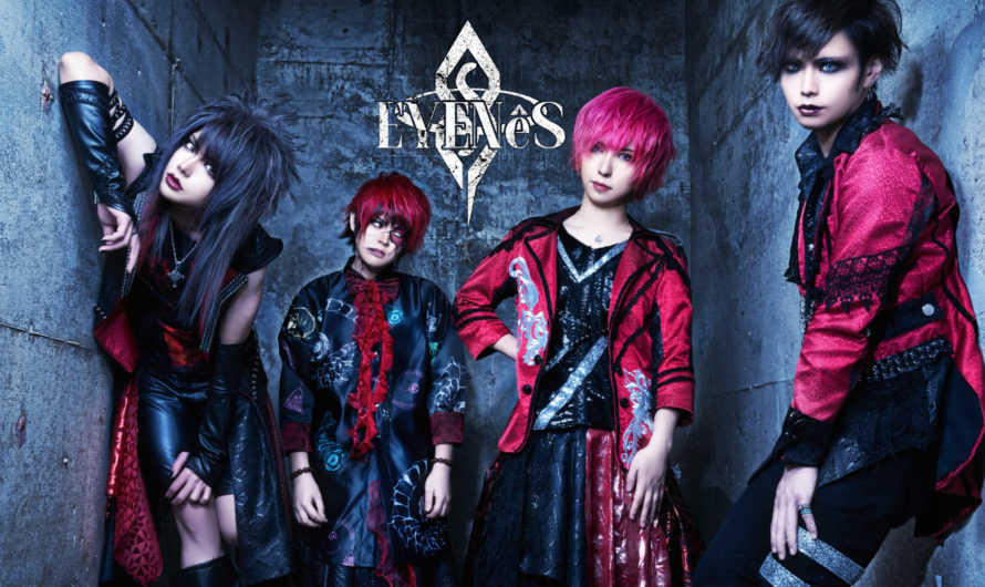 EYENêS – New single « Togireta akashi » and new look