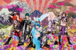 0.1g no gosan - New MV Kyuusai butterfly, nationwide tour and new look