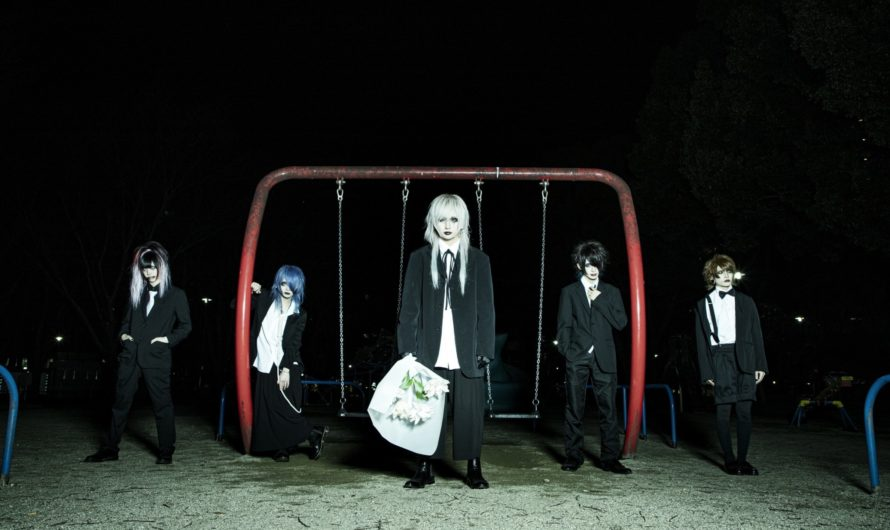 ALCYON – New single « Zetsubou » and new look