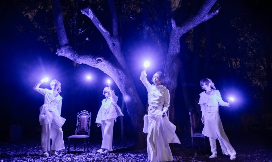 Chanty – New MV «Haru urusai»