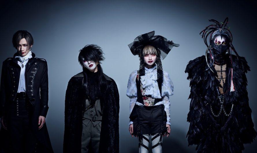 Kizu – New MV «Milk»