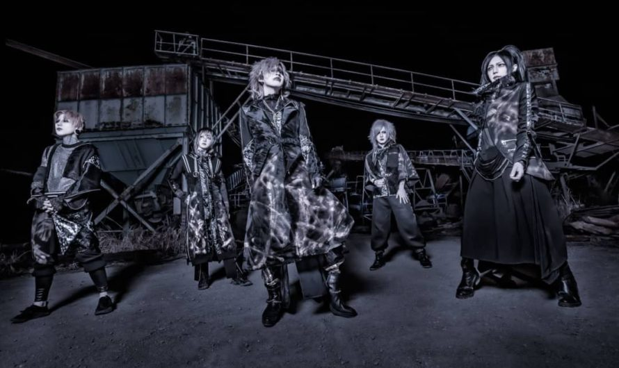 RAZOR – New MV « Gareki »
