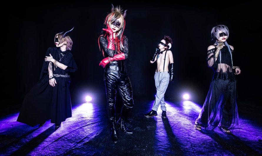 SARIGIA : 色欲-lust (single)