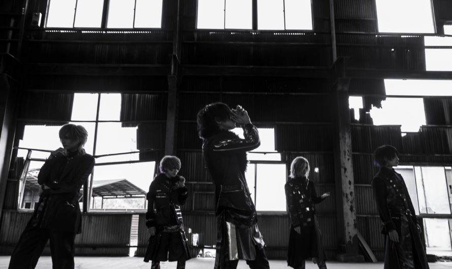 Yamitera – «Thunderbolt» single digest
