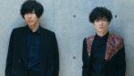 Fuzzy knot - New band (+ first single Kokoro sagashi + first album fuzzy knot + MV)
