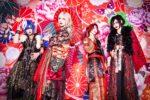 Lynoas - New MV Hakata bijin×yumeutsutsu