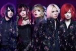 RAN - New MV DIRTY MIND and new look