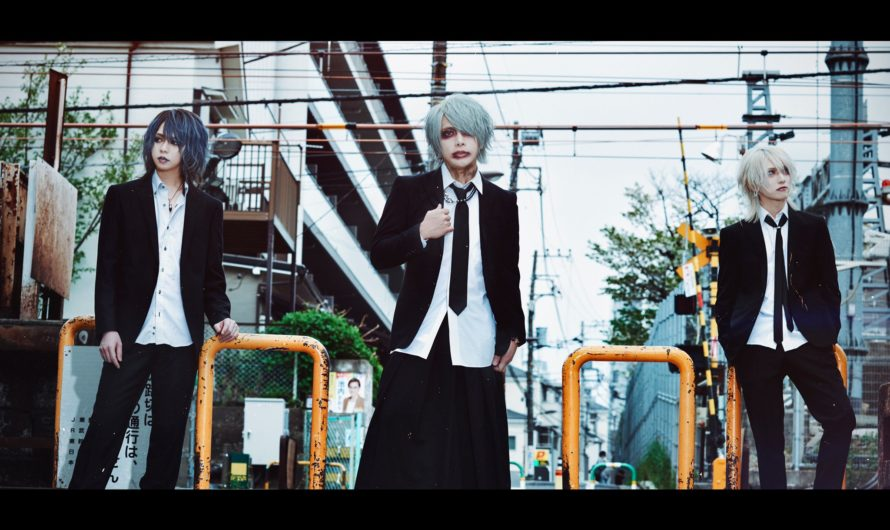 SiREN – New look