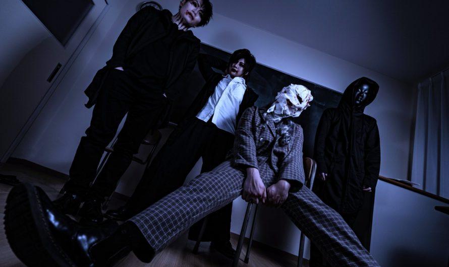 Teratoma – New MV «Egumi» and new look
