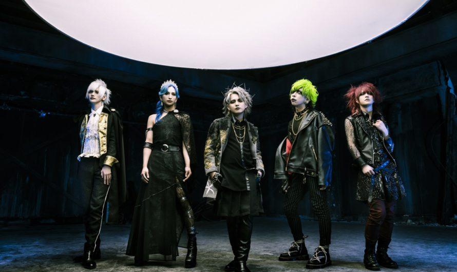 Ashmaze : Ashmaze.1st ONEMAN 「ENTRANCE」 (live DVD)