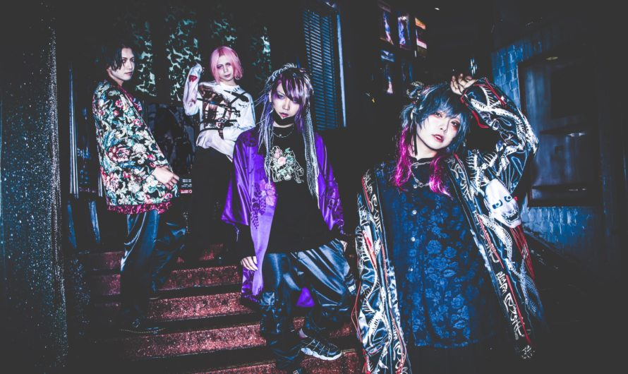 HOWL – 3rd anniversary one-man and new look