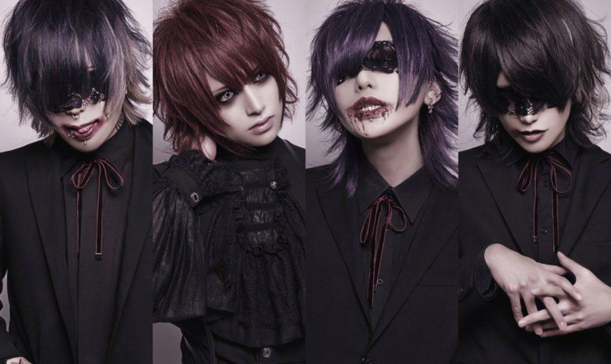 Nigai – New band