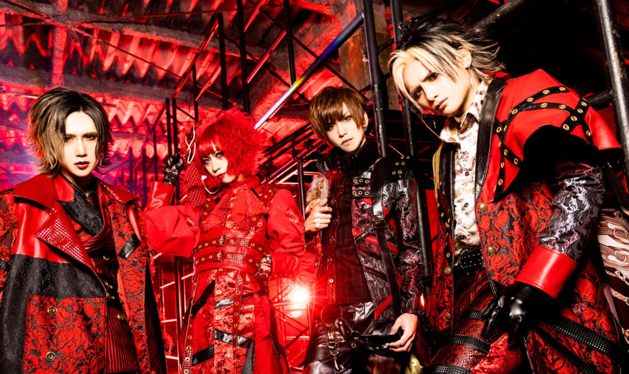 Royz – New single « LEON », nationwide tour and new look