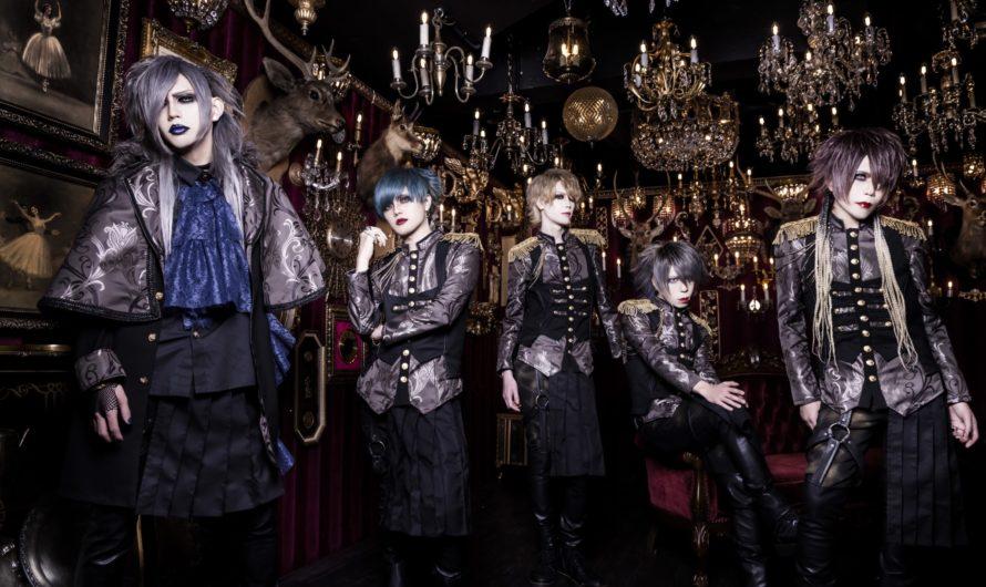 XANVALA – «Gayoku no maku» EP details, digest, new MV «Hitori butai» and new look